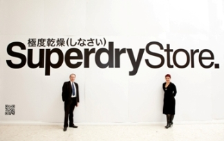 Quad_Superdry-ADP10